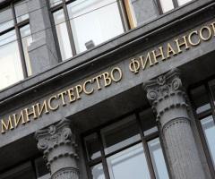 Минфин приостановил закупки валюты в Резервный фонд