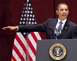 Демократическая партия США согласилась сократить госбюджет на 38 млрд долл