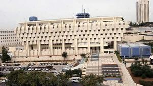 Центробанк Израиля заявил о новой разновидности активов
