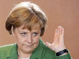 """Германия не поддержит """"совместную ответственность"""""""