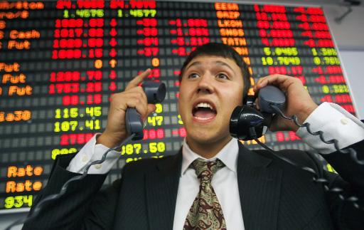 ИГ «АРТ КАПИТАЛ» приглашает посетить бесплатный семинар на тему «Фондовый рынок – новые возможности», который состоится 19 ноября 2010 года в г. Днепропетровск