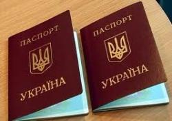 Теперь получить загранпаспорт стало сложно (нужно доказать, что нет никаких преград)