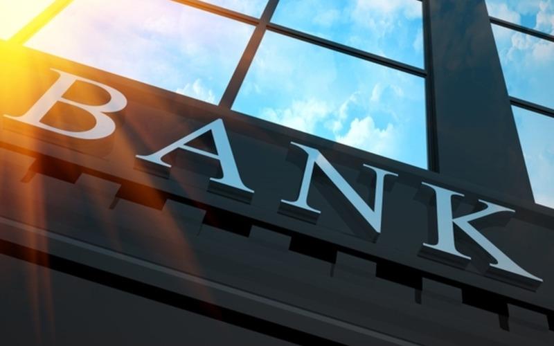 Безопасность банков кроется в сети?
