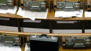 Парламентская гонка-2012. Правила игры