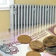 Тарифы на жилье подоражают с 1 февраля