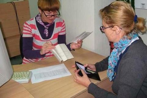 Пенсионерам упростили оформление субсидий в Украине