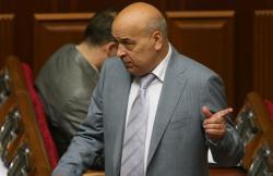 Украину могут исключить из Интерпола