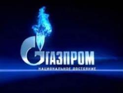 Монополия Газпрома не вечна