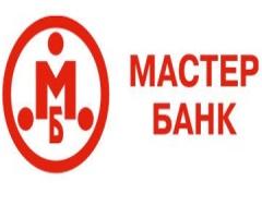 Мастер-банк все-таки обанкротился!