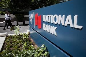 Крупнейшие мировые банки меняют систему финансовых услуг