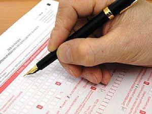 Как производится заполнение налоговой декларации по ЕНВД