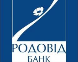 Родовид Банк начал выдавать вклады
