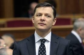 О.Ляшко: Пенсионеры Верховной Рады могли б от пенсии отказаться