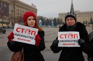 Украинцы скрывают факты насилия в семье