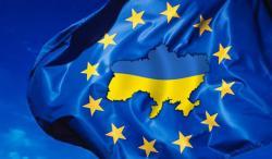 Что ищет и найдет Украина в ЕС?