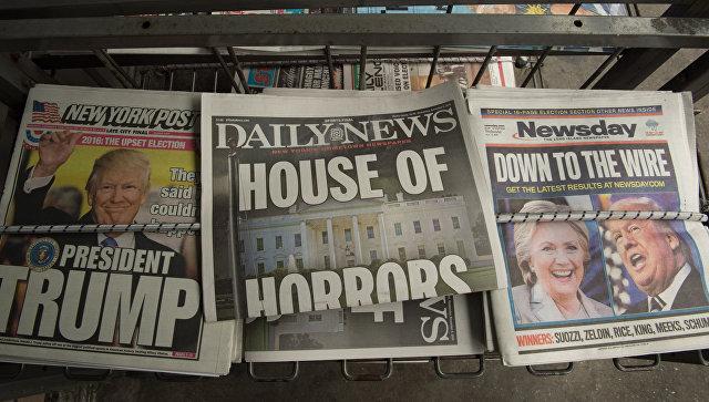 Восьмерка горячих новостей из топовых американских СМИ