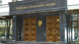 Дело против Тимошенко ГПУ возбудила на основе материалов «на 200 млн. долларов в год»