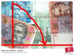Эксперт: Все говорит о невозможности выхода Украины из кризиса