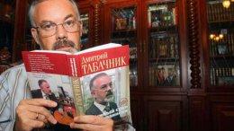 Томенко просит Гепрокуратуру проверить, по какой цене печатал учебники Табачник