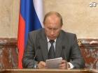 Белый Дом может рассмотреть санкции против Путина