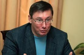ГПУ задержала экс-главу МВД Юрия Луценко