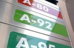 А-92 или А-95? Какой бензин лучше заливать