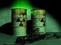 Приветствуйте: Ядерный кодекс Украины!