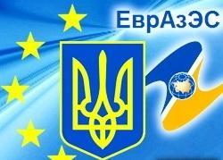 Какой выбор сделает Украина: Москва или Евросоюз