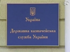 Регионы и Пенсионный фонд должны государству 55,5 млрд грн