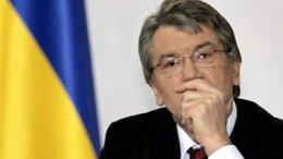 Ющенко подсчитал убытки Украины из-за Тимошенко