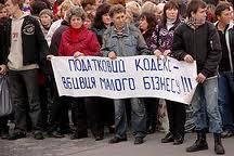 На Майдане все спокойно