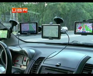 Австралийские ученые утверждают, что GPS – мужское устройство
