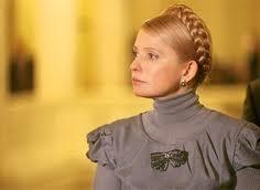В Раде подняли «дело Тимошенко» пятнадцатилетней давности
