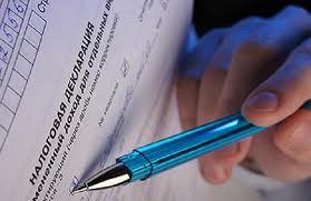 Как платить единый налог в 2011 году?