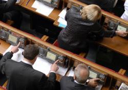 Украина вооружается для торговых войн
