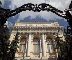 ЦБ отозвал лицензии у нескольких банков