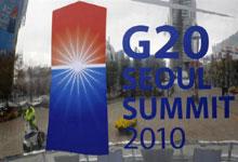 Лидеры G20 договорились внедрять новые банковские стандарты капитала и ликвидности