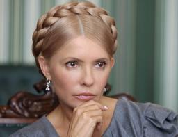 Сегодня в 14:00 Тимошенко могут арестовать