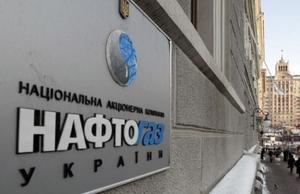 Кто может стать следующим главой «Нафтогаза Украины»