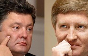 А кто у нас президент - Порошенко или Ахметов?