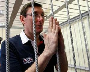 Дело Луценко: Евросуд ударился в политику