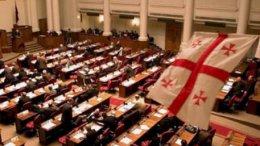 В Грузии запрещена советская символика