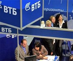 ВТБ 24 создает свою денежную систему