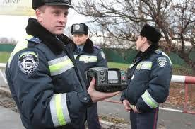 В ГАИ для штрафов вводятся новые приборы