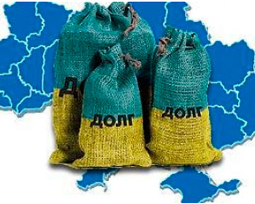 О внешних долгах Украины