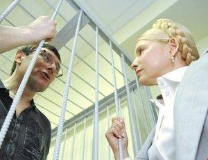 Тимошенко и Луценко лишились выборов