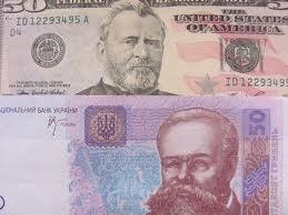 Обзор курса валют