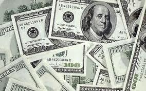 Курс валют НБУ на четверг, 16 мая