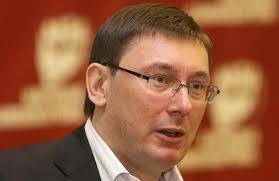 Генпрокуратура не исключает ареста Юрия Луценко