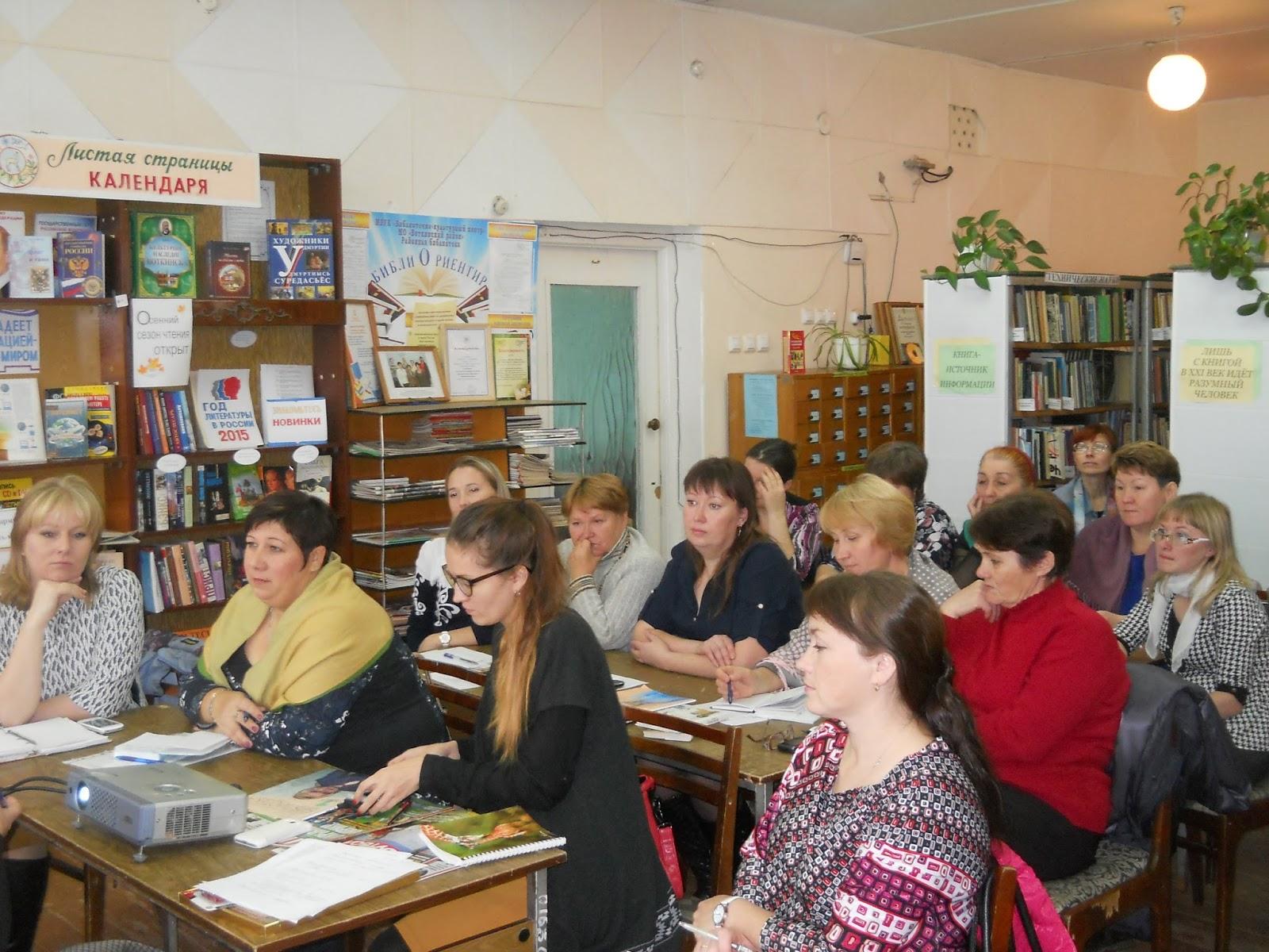 Областной семинар с участием заведующих отделами комплектования и обработки документов районных и городских ЦБС
